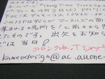 kameo-card2.JPG
