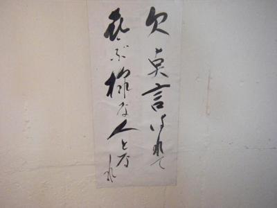 2010_08150003.JPG
