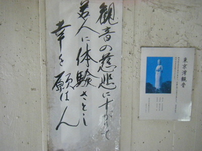 2010_08150005.JPG