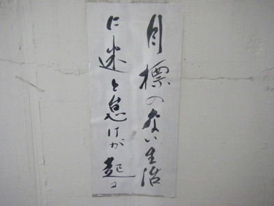 2010_08150006.JPG