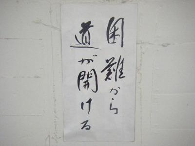 2010_08150007.JPG