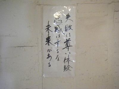 2010_08150009.JPG