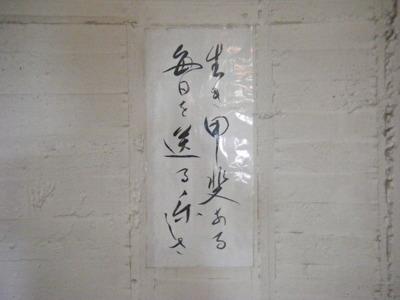 2010_08150010.JPG