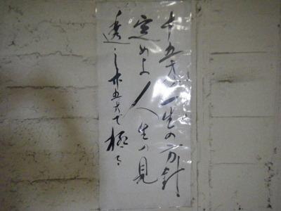 2010_08150011.JPG