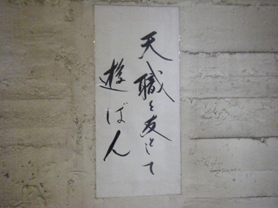 2010_08150012.JPG