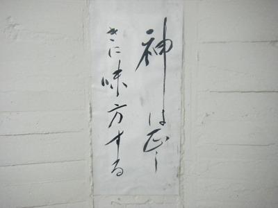 2010_08150013.JPG