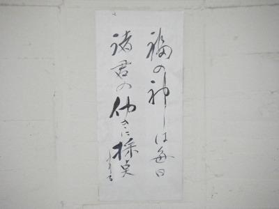 2010_08150014.JPG