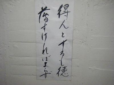 2010_08150015.JPG