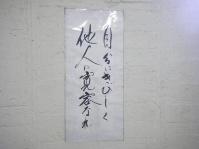 2010_08150016.JPG