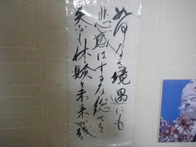 2010_08150017.JPG