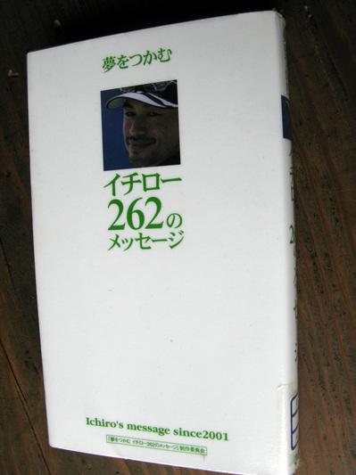 IMG_3231.JPG