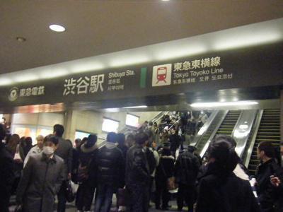 2011_03130009.JPG