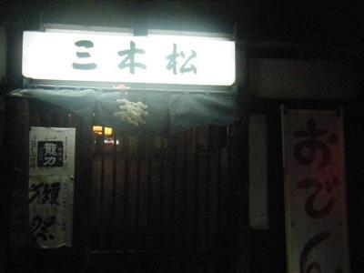 2011_03130014.JPG