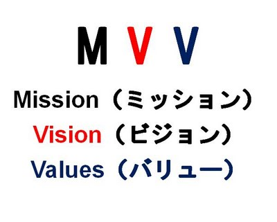 _MVV.JPG.jpeg