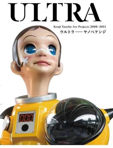 2013_09_book-cover.jpg