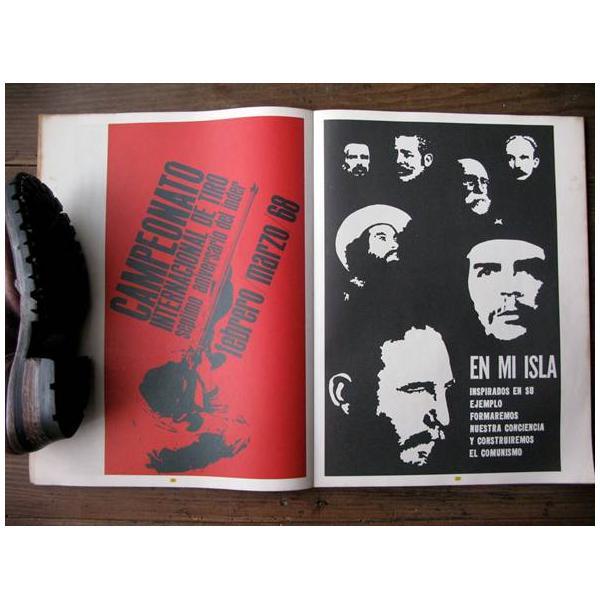revolution-2.jpg