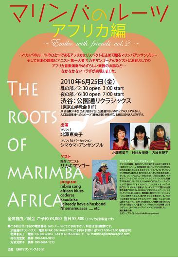 marimbaafrica.jpg