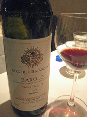 8barolo_edited.JPG