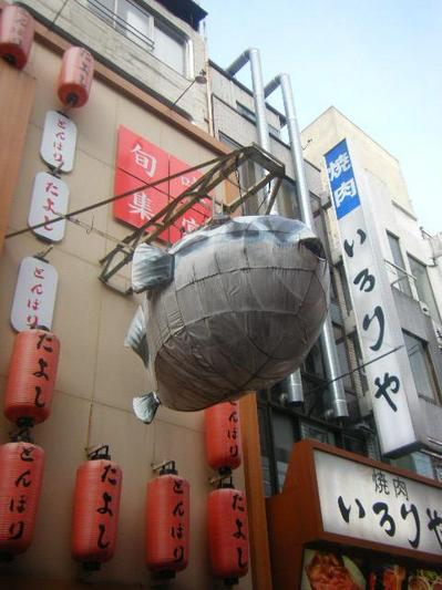 oosaka2011_12210033.JPG