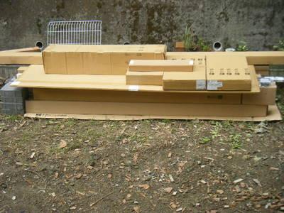 garage-ura-3.JPG