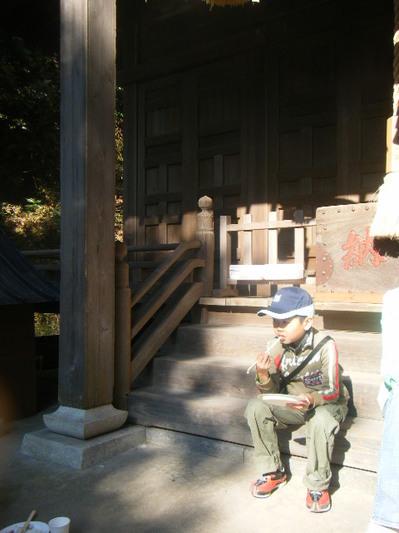 mochituki-1.JPG