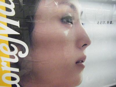 karorymate201211.JPG