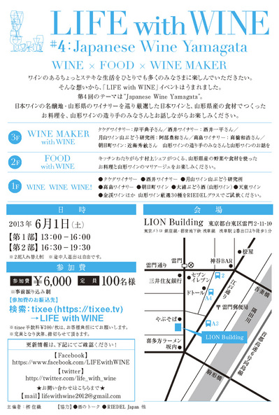 裏lww_4th_.jpg