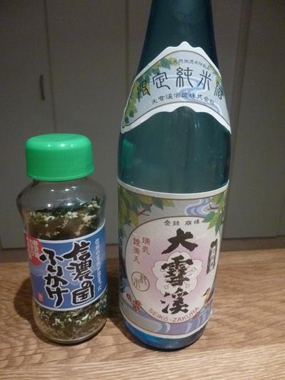 tsubakuromiyage.JPG