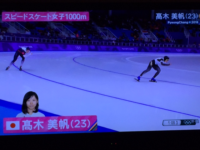 http://hungtime-times.com/hung_time_writers/entry_img/pyeongchang20180213%20%283%29.JPG