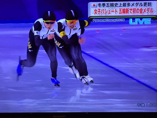 http://hungtime-times.com/hung_time_writers/entry_img/pyeongchang20180221%20%284%29.JPG