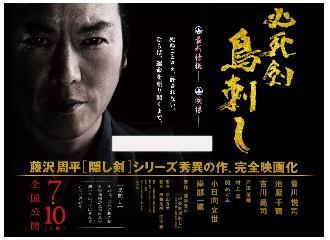 tenko-0425-hissatsu.JPG