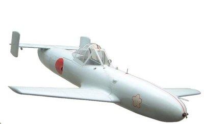0427Japanese_Ohka_rocket_plane.jpg