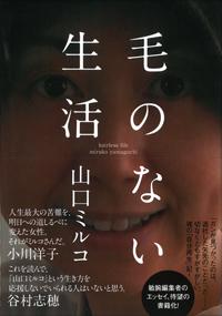 kenonai_big.jpg