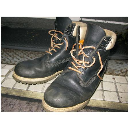 boot_0351.JPG