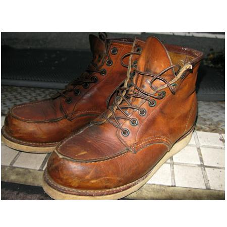 boot_0354.JPG