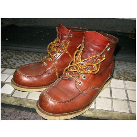 boot_0355.JPG