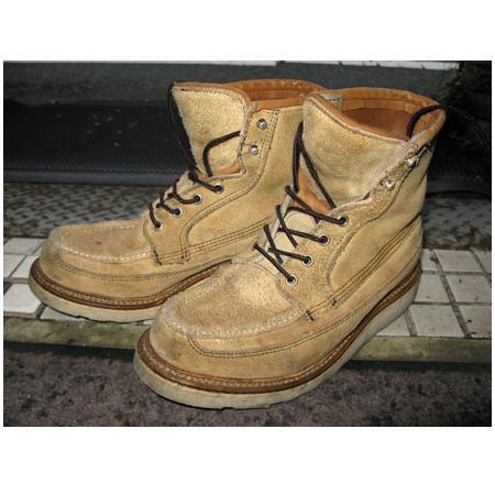 boot_0362.JPG